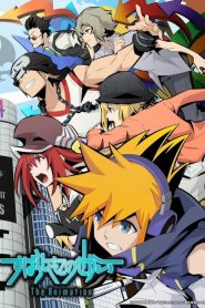 The World Ends With You: The Animation 2021
